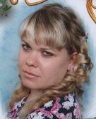 Катя Калачева