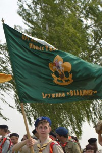 Знамя жружины Владимир ОРЮР